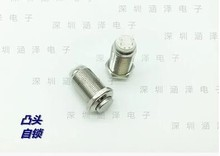 25 PCS LOT free shipping 12MM metal waterproof normally open switch
