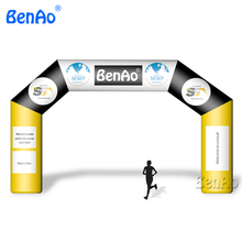 AA058 BENAO 25' Standard Inflatable arch inflatable Archway /Inflatable cube archway ,inflatable square entrance arch for sale(China)