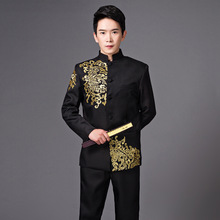 Black White Mens Suits Chinese style Gold Embroidery Blazers Prom Host Stage Outfit Male Singer Teams Chorus Wedding Costume
