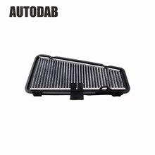 Высококачественный салонный фильтр для салонного фильтра с кондиционированием воздуха для 2009 Audi A4L B8 Q5 8KD819441 PT245
