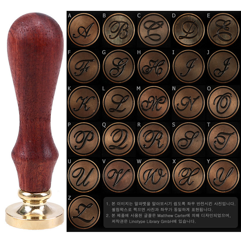 WHISM Brass Head Wax Stamps A-Z Letters Sealing Wax Stamp Wedding Invitation Wooden Handle Stamps Christmas Card Wax Seal Stamp