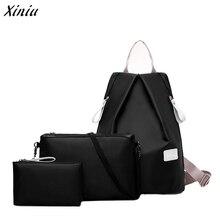 Bolsas 2017 Mochila модные сумки Для женщин рюкзак Damen сумка рюкзак дамы кошелек