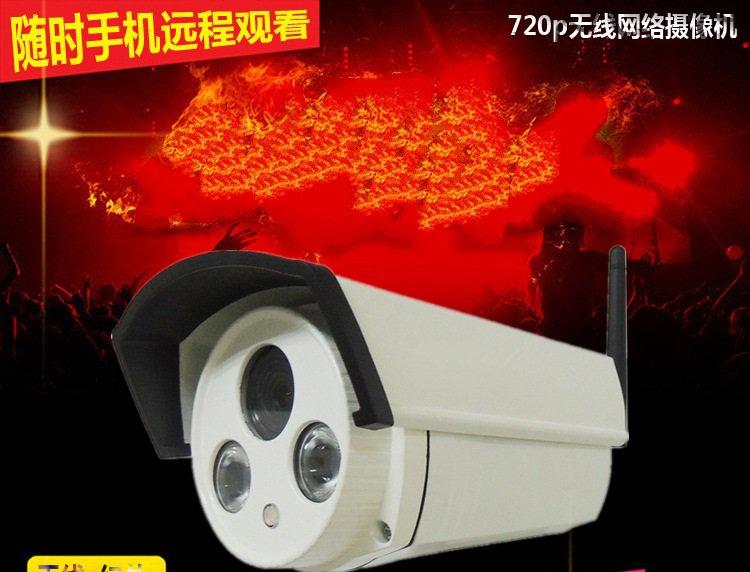 Outdoor wireless camera wifi camera HD webcam ip camera remote monitoring phone ip camera monitoring probe 720p webcam wifi wireless remote monitoring free phone wiring