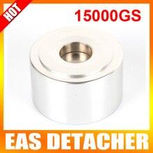 Сильный Detacher магнитно, 000GS безопасности Detacher тегов Remover Система аварийного оповещения Цвет серебристый