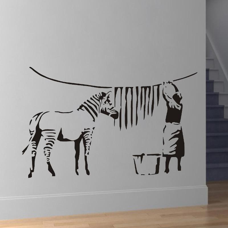 뱅크시 낙서 세척 얼룩말 줄무늬 큰 비닐 벽 스티커 - 가정 장식 - 사진 3