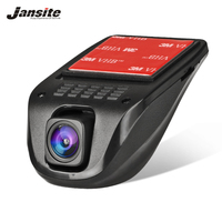 Jansite wifi Car DVR two cameras Loop video Full HD 1080P car cameras Registrator Dashcam Digital Video Recorder parking monitor