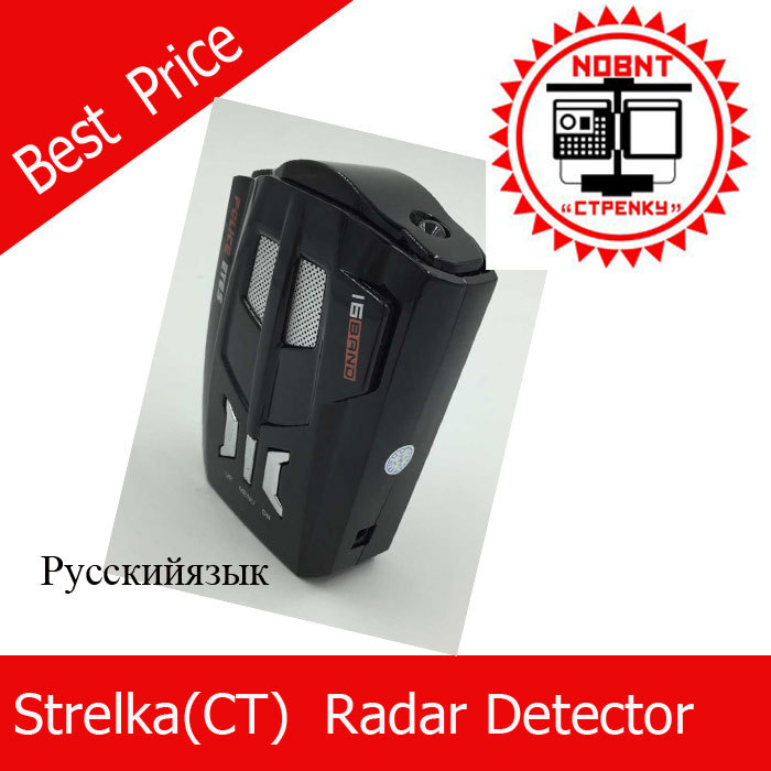Brand New car anti Radar Detector Strelka CT STRV9 Russian voice alerting Korean CPU Free Shipping