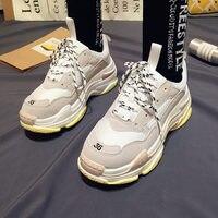 Обувь; мужские кроссовки; летние кроссовки; Ультра Boostes Zapatillas Deportivas Hombre; дышащая повседневная обувь; Sapato Masculino Krasovki