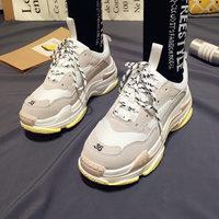 Обувь мужские кроссовки летние кроссовки ультра Boostes Zapatillas Deportivas Hombre дышащая повседневная обувь Sapato Masculino Krasovki