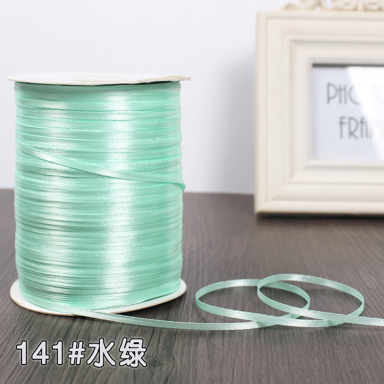 3 мм ширина бордовые атласные ленты 22 метра швейная ткань подарочная упаковка «сделай сам» ленты для свадебного украшения - Цвет: Water Green