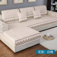 Tuch sofa kissen, vier jahreszeiten, rutschig wohnzimmer sofa abdeckung, europäischen stil einfache moderne kissen volle abdeckung.