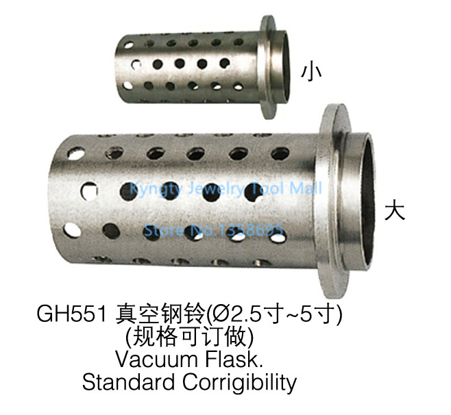 Wholesale Alibaba Jewelry Casting Tools 4x6 304 Stainless Steel Perforated Flask with Flange and Rubber Base 10pcs/lot