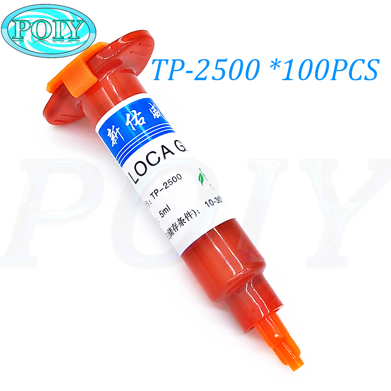 100pcs lot TP 2500 5ml UV Glue LOCA Liquid Optical Clear adhesive for iPhone Samsung glass
