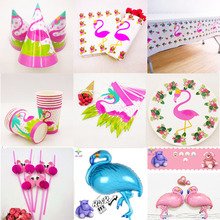 flamingo party supplies napkin Knife Fork Spoon tableclothCups, plates, outfits Flag Kid Birthday Wedding favors