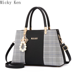 2019 new PU Leather Large Capacity Woman Handbag Grid Shoulder Bag Fashion Casual Luxury Designer Crossbody Women Handbags