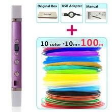 myriwell 3d pens + 10 * 10m ABS Filament LED display,USB Charging,Creative 3 d pen3d model 3d drawing pen-3d 1.75mm pla
