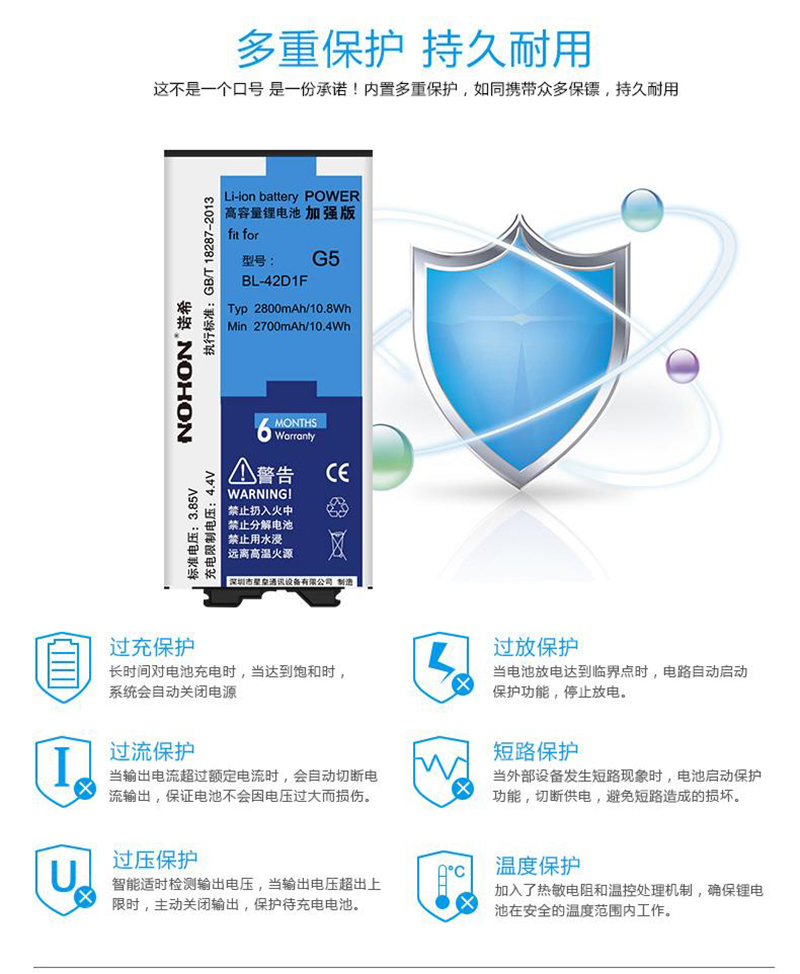 NOHON Battery G5 For LG G5 H868 H860N H860 F700K H850 H820 H830 VS987 2800mAh (3)