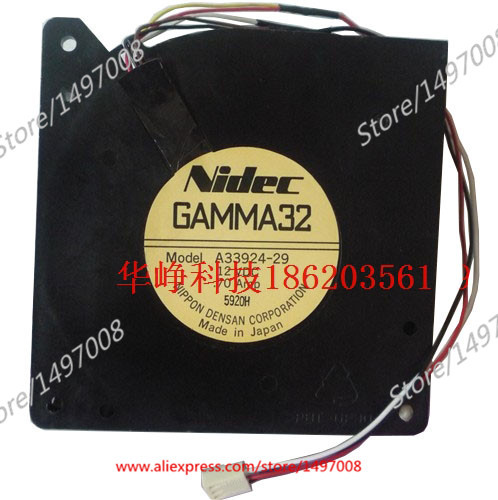 Nidec A33924-29 DC 12V 0.70A 5-wire connecto , 120x120x32mm Server Square fan nidec d12f 24bs4 16bh2 dc 24v 0 70a 120x120x32mm server square fan