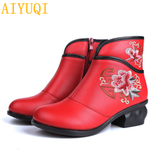 AIYUQI Female Martin boots 2019 autumn and winter new genuine leather women booties, handmade embroidered ankle boots mother autumn and winter new martin boots bohemia hand painted tassel genuine leather handmade women ankle boots plus size 40 42