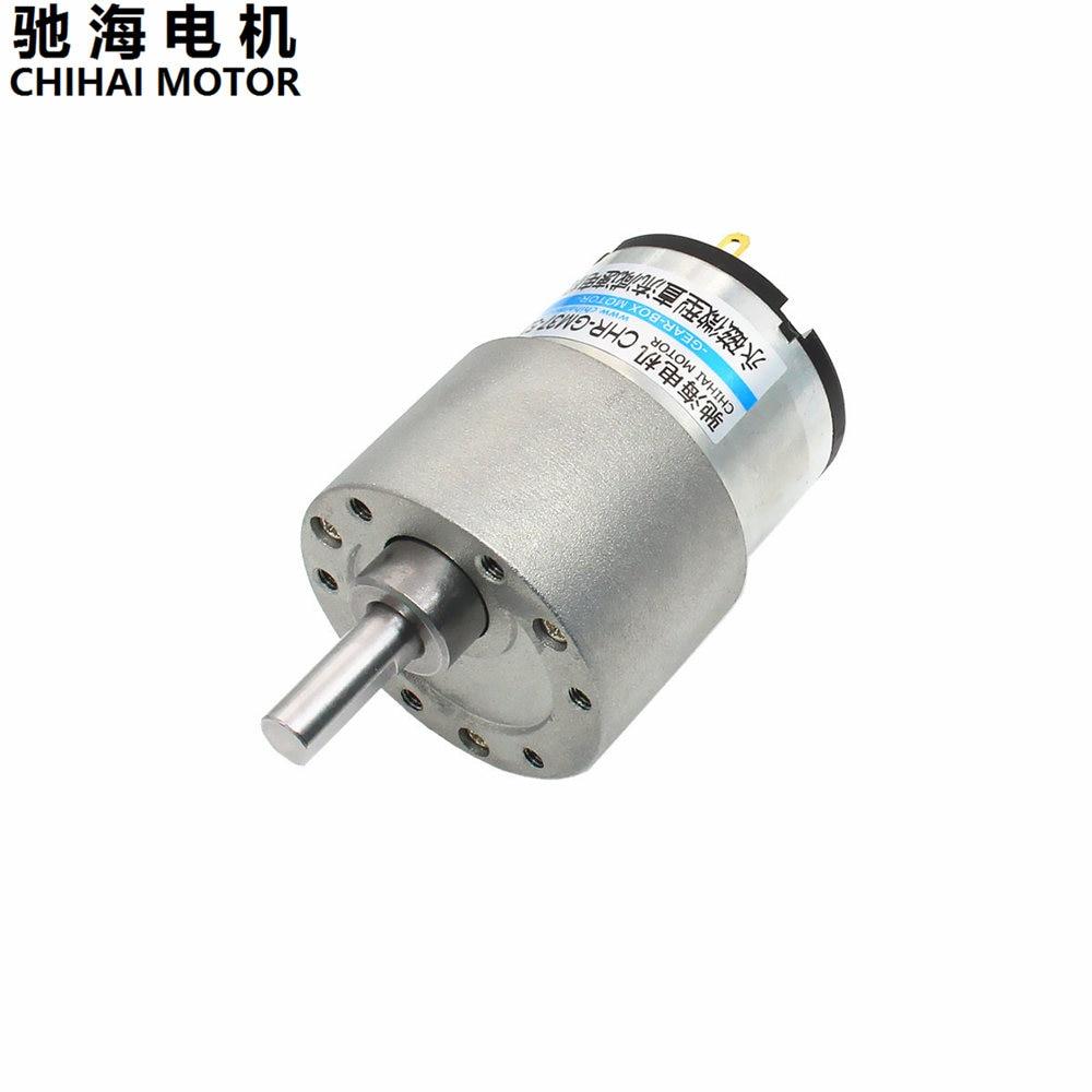 ChiHai Motor CHR-GM37-520 Permanent Magnet Miniature DC Metal Tooth Speed Reduction Motor 12v 24V