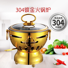 304 Stainless steel small hot pot alcohol furnace self-service mini household one person commercial alcohol stove chafing dish hot plates mini silent electric ceramic furnace tea stove household glass bubble pot boiling machine non light new