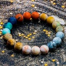 Universe Solar System Natural Stone Beads Bracelet