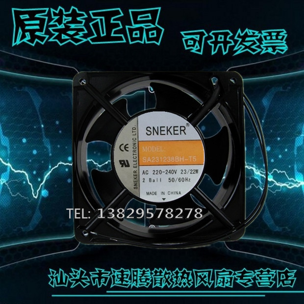 The new 12038 220V 12cm cm silent low speed cooling fan double ball bearing cabinet original delta afc1212de 12038 12cm 120mm dc 12v 1 6a pwm ball fan thermostat inverter server cooling fan