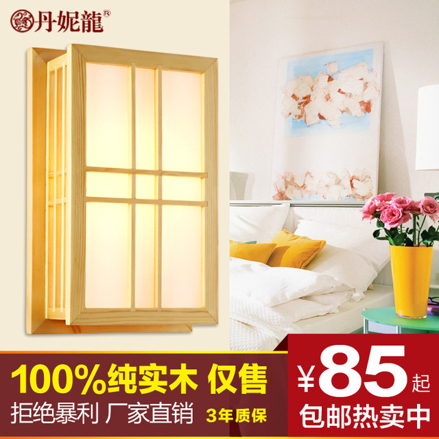 Japanese style wood wall sconce lamps Korean IKEA Wood Wooden wooden ...