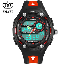 High Quality Kids Watches SMAEL Brand Sport Watches  Children Waterproof Dual Display Wristwatch Digital Clock Kid Gifts WS1339