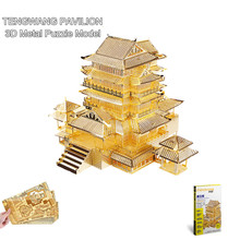 2016 New Arrival Piececool Gold 3D Metal Puzzle of Tengwang Pavilion China Famous Building Model Kits DIY Funny Laser Cut Toys