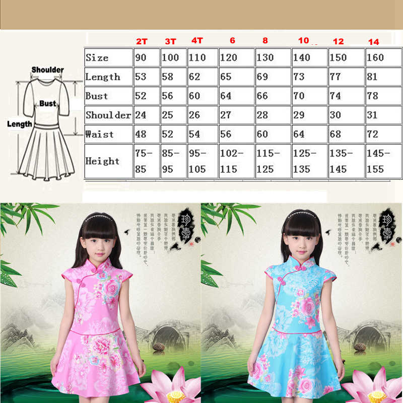 b6aa1af6af661 Baby Girls Dresses Summer 2018 Kids Dresses for Girls Chinese Cheongsam  Flower Girl Dress Children Traditional Chinese Garments