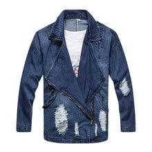 TIGER KNIFE  2017 Newest Spring Causal Vintage Ripped Denim Jacket Men Turn-down Collar Plus Size M-3XL Jeans Jacket Male