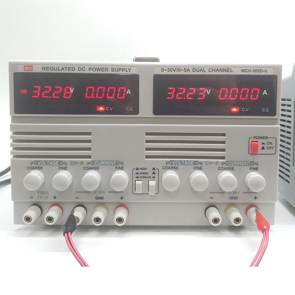 DC Power Supply MCH 305DII 30V 5A Dual Adjustable DC Power Supply Multifunction Digital Display Adjustable
