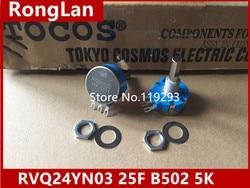 [BELLA] Juego TOCOS original japonés importado, potenciómetro de vida larga, RVQ24YN03 25F B502 5k-10uds/lote