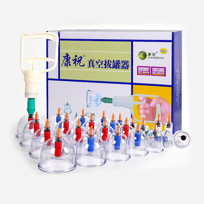 Household 24pcs Cups Vacuum Cupping Set Massage Cans Chinese Medical Cupping Sets Device Massager Health Monitors Massage