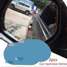 Car Accessories Sticker Car Motorcycle Rearview Mirror Rain Film Car Styling for Volkswagen Vw Golf 4 5 6 Tiguan Polo Passat B5 стоимость