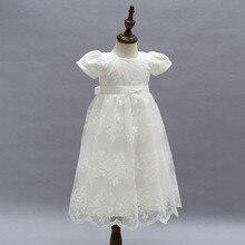 2019 vintage Baby Girl Dress Baptism long Dresses for Girls 1st year Lace Christening Gown Newborn Toddler Bebes Clothes цены онлайн