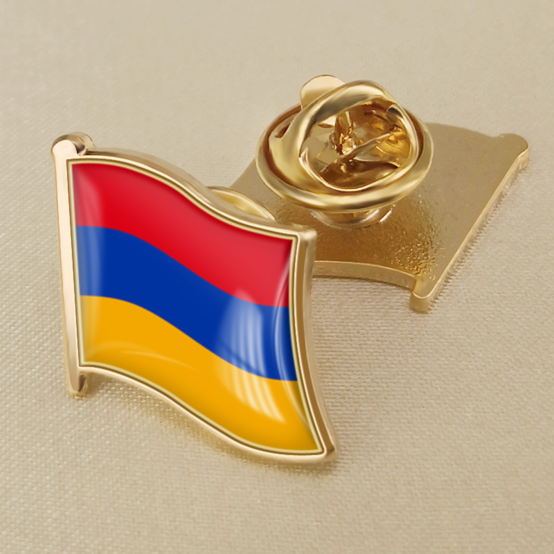 Keychain keyring embroidered embroidery patch double sided flag armenia armenian