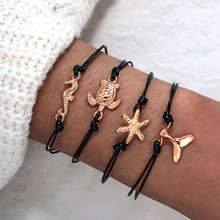 4 Pcs/Set Sea Shell Starfish Turtle Charm Bracelet Set for Women Jewelry Black Beads Rope Chain Beach Braclets Bohemian