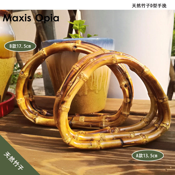 5 Pairs=10 Pieces,2 Size 13.5cm 17.5cm Natural Bamboo Handles For Women Bags,D Shaped Knit Bag Handbags Bamboo Handle