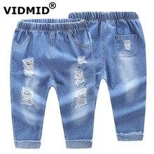 VIDMID Enfants pleine longueur pantalon pantalon bébé garçons filles jeans garçons de denim déchiré trou jeans 2-7 ans enfants de pantalon 4008 16