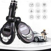 Bluetooth USB 2.0 Car Stereo FM 64G MP3 Player TF/USB/SD/AUX/FLAC Electronics