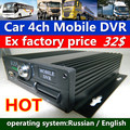 The source of the factory direct batch PAL system NTSC system MDVR HD TAXI monitor host spot mobile dvr mdvr