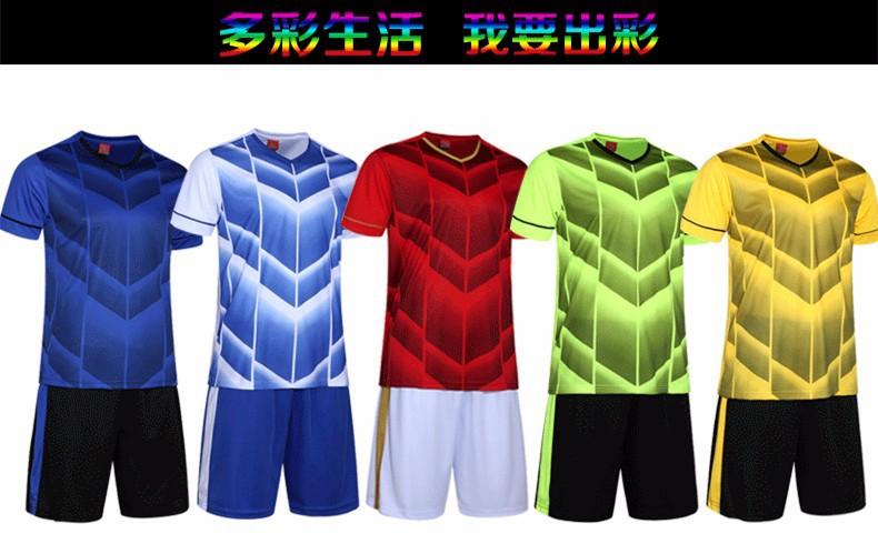0c10807e308 2015 2016 Kids Top Thai Quality Soccer Jerseys + Short Sleeve Set Team Home  Training Uniform Customized Blank Paintless Men