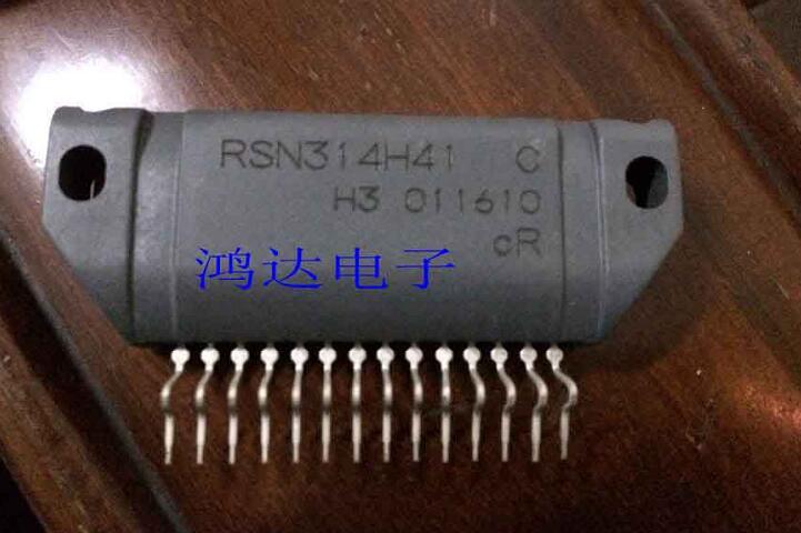 2pcs lot RSN314H41 RSN314H41C RSN314H41C P