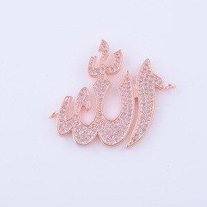 Image 4 - Fournitures de fabrication de bijoux de haute qualité en cuivre avec Zircon connecteur islamique Allah pendentif à breloque musulman religieux pour les résultats de bricolage