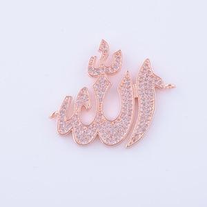 Image 4 - Takı yapma malzemeleri En Kaliteli Bakır Zirkon İslam Allah Bağlayıcı Dini Müslüman Charm Kolye DIY Bulguları