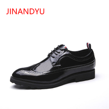 Mens Formal Leather Dress Shoes Stylish Pointed Toe Business Dress Men Flats High Quality Brogues Oxford Shoes for Men men formal shoes glossy leather 2019 new comfortable pointed toe classic dress shoes fashion flats business oxford shoes for men