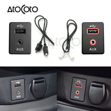 AtoCoto 4 PIN AUX Mini USB conector de Cable para Nissan Teana Nissan X-trail Rogue Qashqai Radio CD Navi DA interfaz con la luz(China)
