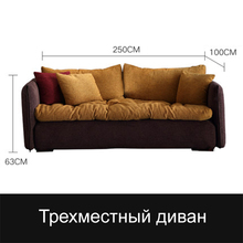 combination living room fully assembled latex small apartment modern minimalist three-person sofa
